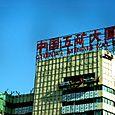 China_part_1_025