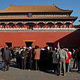 China_part_1_056a