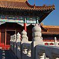 China_part_1_076r