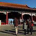 China_part_1_064