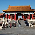 China_part_1_074r