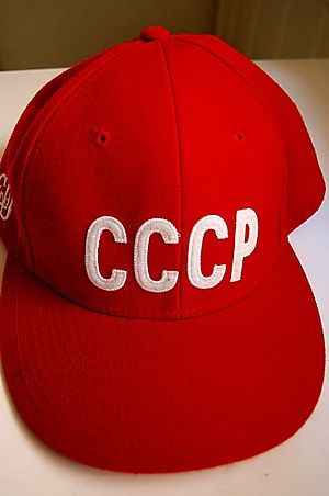 Cccphat001R