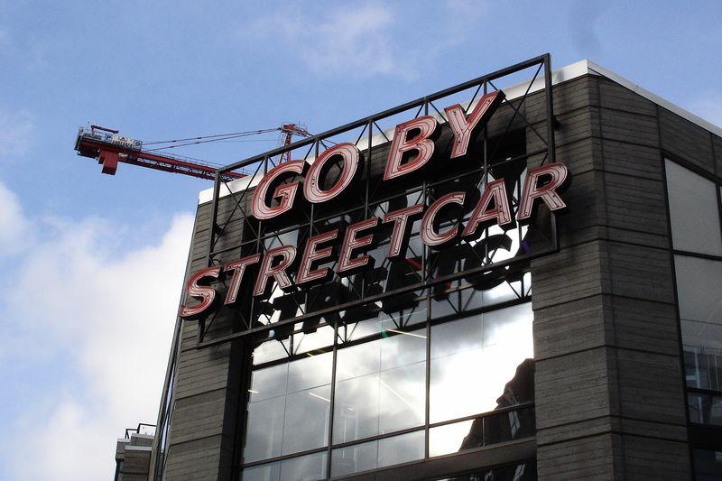 Streetcar lofts & go by streetcar sign