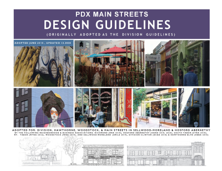 Cover PDX Main St. Design Guidelines - 12.2020