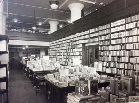 JK Gill Building_ground floor interior_1940s1A_Dede Montgomery
