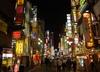 Japan_vol6_056a