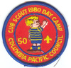 Cub_scout_patch